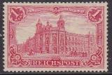 Deutsches Reich Mi.-Nr. 63 a *