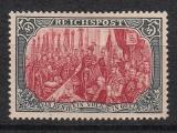 Deutsches Reich Mi.-Nr. 66 II * Fotoattest