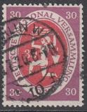Deutsches Reich Mi.-Nr. 110 b oo gepr.