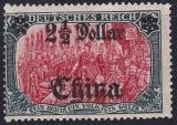 Dt. Kol. China Mi.-Nr. 47 II B **