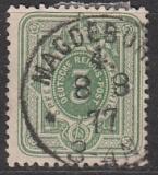 Deutsches Reich Mi.-Nr. 31 a oo gepr.