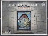 sp. And. - Mi.-Nr. Block 11 **