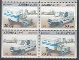 CEPT - Aserbaidschan aus MH 2013 **