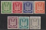 Deutsches Reich Mi.-Nr. 344/50 ** gepr. BPP