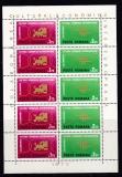 ML - Rumänien 1972 ** Kleinbogen