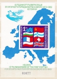 KSZE MiNr. 3142(Block 129) Bulgarien **