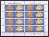 CEPT - Griechenland 1995 KB **