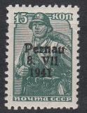 Deutsche Besetzung Estland/Pernau Mi.-Nr. 7 III **