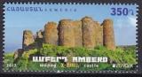 CEPT - Armenien 2017 **