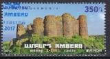 CEPT - Armenien 2017 oo