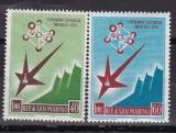San Marino - Mi. Nr. 590/91 **