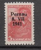Deutsche Besetzung Estland/Pernau Mi.-Nr. 5 II **