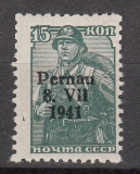 Deutsche Besetzung Estland/Pernau Mi.-Nr. 7 II **