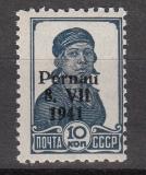 Deutsche Besetzung Estland/Pernau Mi.-Nr. 6 II **