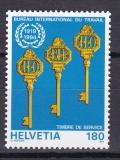 Schweiz (BIT/ILO) Mi. Nr. 110 **