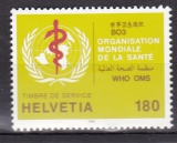 Schweiz (OMS/WHO) Mi.Nr. 41 **