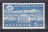 Schweiz (ONU/UNO) Mi.Nr. 33 **