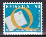 Schweiz (UPU) Mi.Nr. 19 **