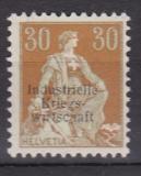 Schweiz (Ind. Kriegsw.) Mi. Nr. 8 I **