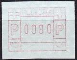 Schweiz  ATM Mi. Nr. 11/14 **