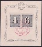 Schweiz  Mi. Nr. Block 8  oo