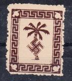Deutsches Reich Feldpost Mi.-Nr. 5 b ** Fotoattest