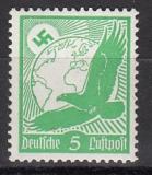 Deutsches Reich Mi.-Nr. 529 **