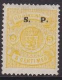 Luxemburg Dienst Mi.-Nr. 29 II * gepr.