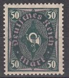 Deutsches Reich Mi.-Nr. 209 W a **