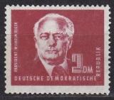 DDR Mi.-Nr. 251 ** gepr.