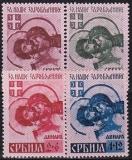 Dt.Bes. Serbien Mi.-Nr. 26/30 ** Kurzbefund