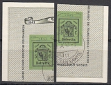 Schweiz Mi. Nr. 423 L/R oo