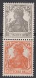 Deutsches Reich Mi.-Nr. S 11 b **