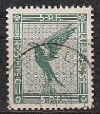 Deutsches Reich Mi.-Nr. 378 oo