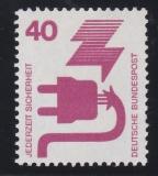 Bund Mi.-Nr. 699 ARd ** gepr. Schmidl