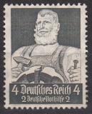 Deutsches Reich Mi.-Nr. 557 **