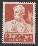 Deutsches Reich Mi.-Nr. 560 **
