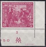 DDR Mi.-Nr. 249 DV **