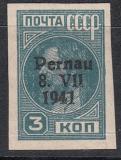 Deutsche Besetzung Estland/Pernau Mi.-Nr. 3 II B **
