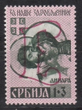 Dt.Bes. Serbien Mi.-Nr. 55 A IV **