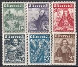 Österreich Mi.-Nr. 557/62 ** Fotobefund
