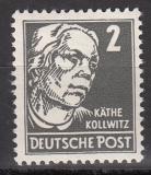 DDR Mi.-Nr. 327 za X II ** gepr.