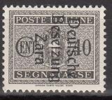 Deutsche Besetzung Zara Porto Mi.-Nr. 6 * gepr.