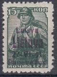 Dt.Bes. - Litauen/Ponawesch Mi.-Nr. 6 c ** Zf