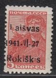 Dt.Bes. - Litauen/Rakischki Mi.-Nr. 1 III **