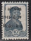 Dt.Bes. - Litauen/Rakischki Mi.-Nr. 2 a III **