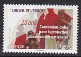Frankreich-Europarat Mi.-Nr. 77 **