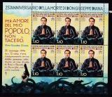 Vatikan - 2019 Don Giuseppe Diana ** Kleinbogen
