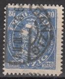 Danzig Mi.-Nr. 57 oo gepr.