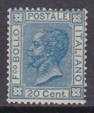 Italien Mi.-Nr. 26 a ** Fotoattest